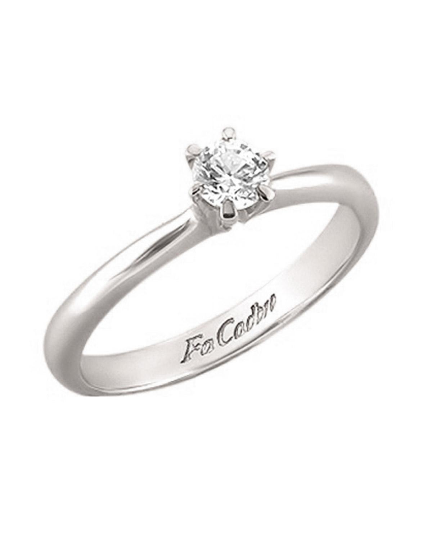 Μονόπετρο 18Κ Ροζ Χρυσός με Διαμάντια της FaCaDoro - kosmima.gr 7ea58213645