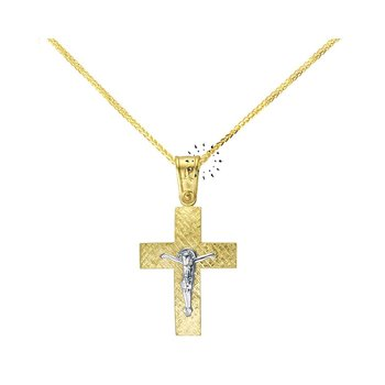 Cross 14ct Gold and White Gold