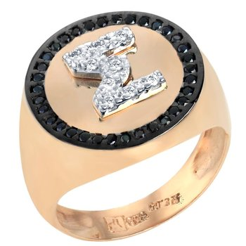 Ring 14ct Pink Gold with