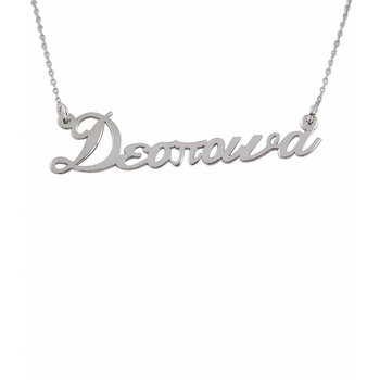 Name Necklace 14ct  White