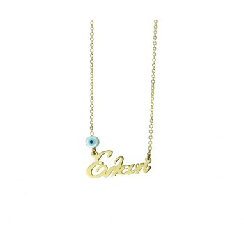 Name Necklace 14ct Gold
