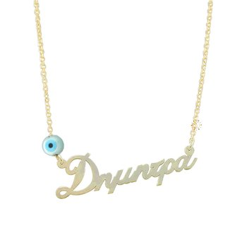 Name Necklace 14ct Gold Dimitra