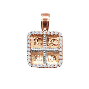 SAVVIDIS 9ct Rose Gold Charm